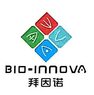 镇江拜因诺生物科技有限公司