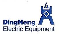 苏州鼎能电力设备有限公司 最新采购和商业信息