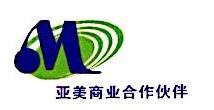 南宁市荣廷商贸有限公司 最新采购和商业信息