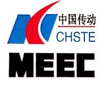 北京中传首高冶金成套设备有限公司 最新采购和商业信息
