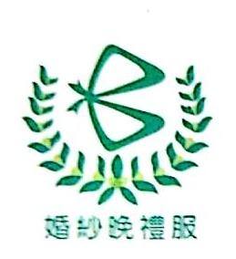 宇轩时装(中山)有限公司 最新采购和商业信息