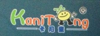 广东卡尼童贸易有限公司 最新采购和商业信息
