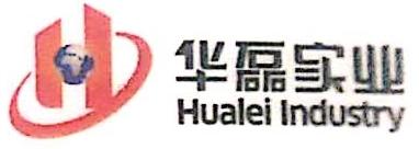 河南华磊实业有限公司 最新采购和商业信息