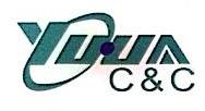 东莞市语华电子有限公司 最新采购和商业信息