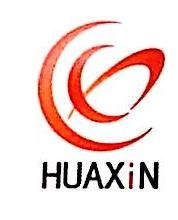 北京华信杰通科技有限公司 最新采购和商业信息