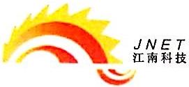 泗阳江南能源科技有限公司 最新采购和商业信息