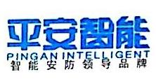 扬州市平安智能科技有限公司 最新采购和商业信息