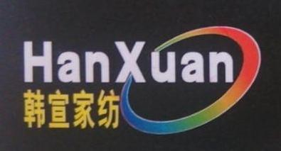 上海情梦纺织品有限公司