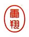 苏州康翔医疗设备有限公司