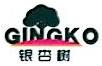 江阴银杏树化工贸易有限公司 最新采购和商业信息