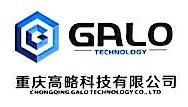 重庆高略科技有限公司 最新采购和商业信息