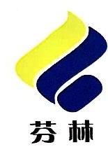 广西玉林芬林复合肥有限公司 最新采购和商业信息