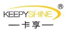 卡享(上海)实业有限公司 最新采购和商业信息