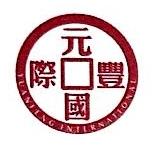 惠州市同城网盟网络技术有限公司 最新采购和商业信息