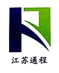 江苏通程环保科技有限公司 最新采购和商业信息