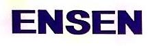 上海恩森实业有限公司 最新采购和商业信息
