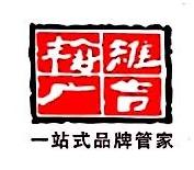 烟台翰维广告有限责任公司 最新采购和商业信息
