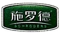 深圳和一投资控股有限公司 最新采购和商业信息