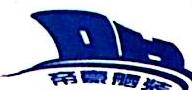 湖南帝豪船舶设备制造有限公司 最新采购和商业信息