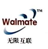 深圳市华美泰电子技术有限公司 最新采购和商业信息