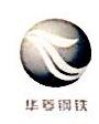 湖南华菱岳阳港务有限公司 最新采购和商业信息