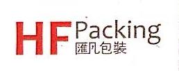 上海汇凡包装有限公司 最新采购和商业信息