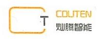 广东灿腾智能设备有限公司 最新采购和商业信息