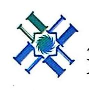 厦门市鑫迈新贸易有限公司 最新采购和商业信息