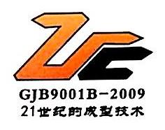 深圳市注成科技有限公司