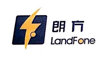 福建朗方信息技术有限公司 最新采购和商业信息