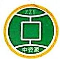 深圳市中资源科技发展有限公司