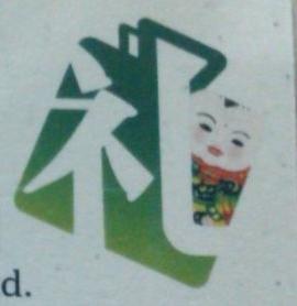 福建省农礼网络科技有限公司 最新采购和商业信息