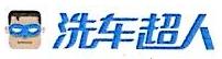 粤润汽车服务(深圳)有限公司 最新采购和商业信息