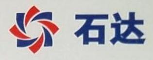 四川石达能源发展有限公司