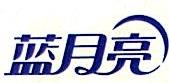 台山市鹏飞贸易有限公司 最新采购和商业信息