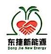 深圳市东捷新能源有限公司 最新采购和商业信息