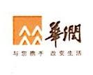 华润辽宁本溪医药有限公司 最新采购和商业信息