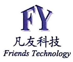 深圳市博铭科技有限公司