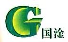 广州国淦制冷设备有限公司 最新采购和商业信息