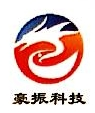 北京豪振科技有限公司 最新采购和商业信息
