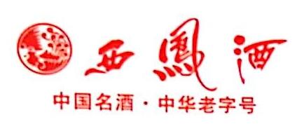 锦州醇天亿商贸有限公司 最新采购和商业信息