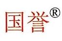湖南湘潭电力设备集团输配电有限公司 最新采购和商业信息