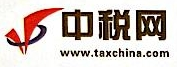 北京中税网控股股份有限公司南宁分公司 最新采购和商业信息