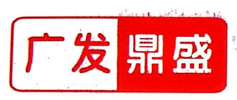 镇江市京口区鼎盛农村小额贷款有限公司 最新采购和商业信息