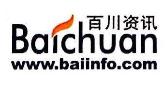 北京百讯汇川科技有限公司 最新采购和商业信息