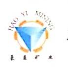 广西博白县澳通矿业有限公司 最新采购和商业信息