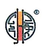 山东昶曦国际贸易有限公司 最新采购和商业信息