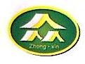 衢州众信旅游有限公司 最新采购和商业信息