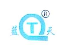 河北永发面业集团有限公司 最新采购和商业信息