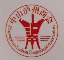 四川省泸州市建设工程公司 最新采购和商业信息